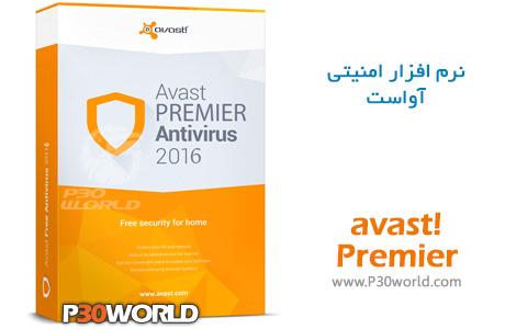 avast-Premier
