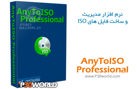 AnyToISO-Professional