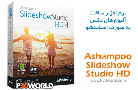 Ashampoo-Slideshow-Studio-HD-4