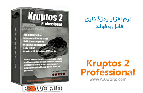 Kruptos-2-Professional