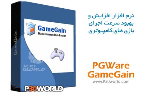 PGWare-GameGain