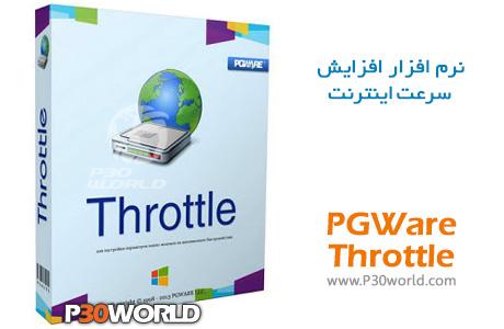 PGWare-Throttle