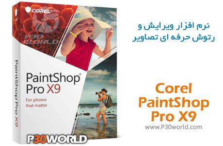 Corel-PaintShop-Pro-X9