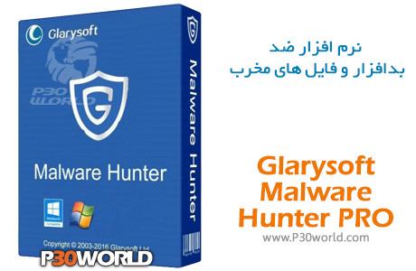 دانلود Glarysoft Malware Hunter PRO 1.35.0.61.DC.09.05.2017 – نرم افزار ضد بدافزارها و فایل های مخرب