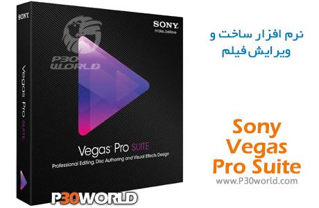 Sony-Vegas-Pro-Suite