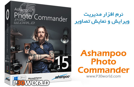 Ashampoo-Photo-Commander-15
