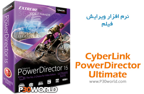 CyberLink-PowerDirector-Ultimate-15