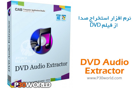 DVD-Audio-Extractor