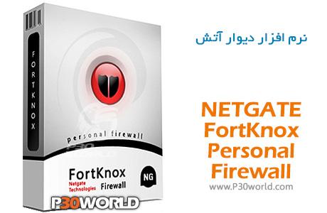 NETGATE-FortKnox-Personal-Firewall