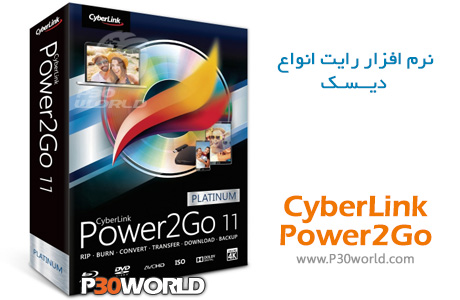 CyberLink-Power2Go-11