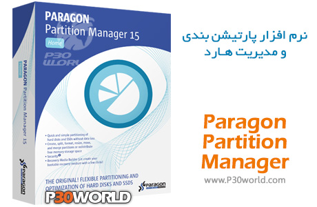 Paragon-Partition-Manager-15-Professional