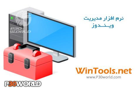 WinTools.net