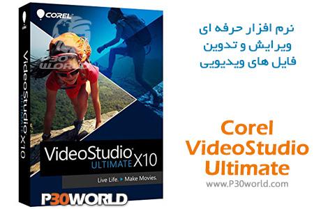 Corel-VideoStudio-Ultimate-x10