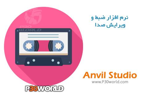 Anvil-Studio