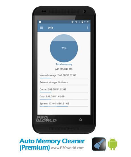 دانلود Auto Memory Cleaner v3.0.1 (Premium) – نرم افزار مدیریت و پاک کردن مموری گوشی