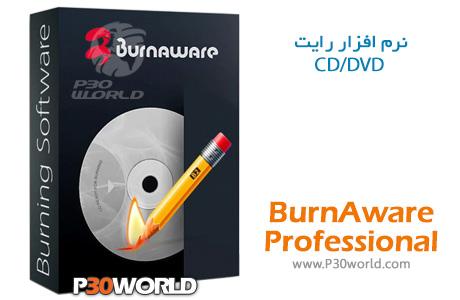 BurnAware-Professional