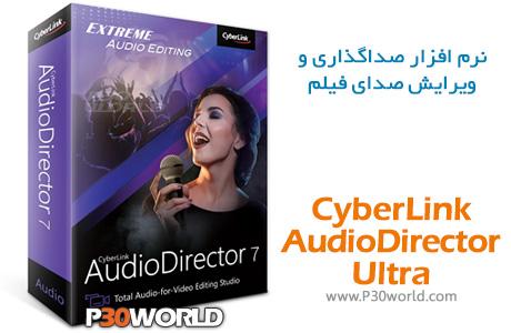 CyberLink-AudioDirector-Ultra
