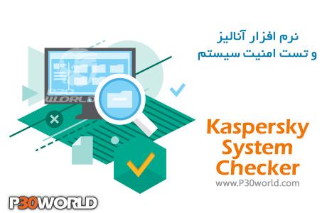 Kaspersky-System-Checker