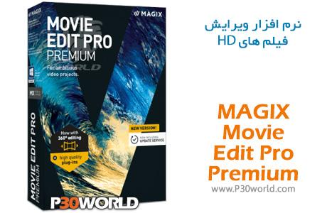 دانلود MAGIX Movie Edit Pro 2017 Premium 16.0.3.63 – نرم افزار ویرایش فیلم های HD