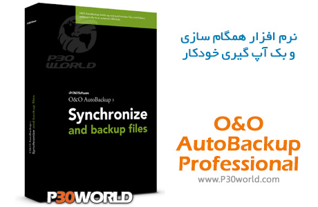 OO-AutoBackup-Professional