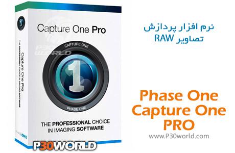Phase-One-Capture-One-PRO
