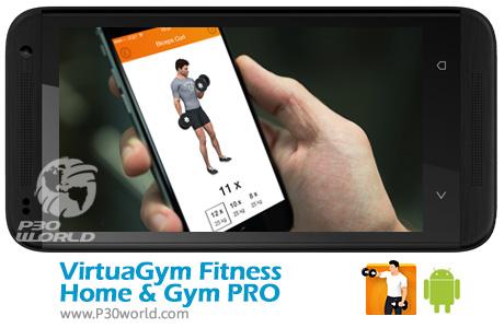 VirtuaGym-Fitness-Home-Gym-PRO