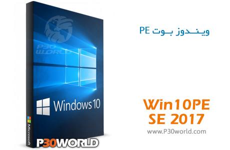 Win10PE-SE-2017