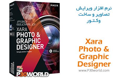 دانلود Xara Photo & Graphic Designer 12.5.1.48446 – نرم افزار ویرایش تصاویر و ساخت وکتور