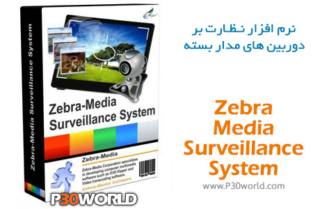Zebra-Media-Surveillance-System