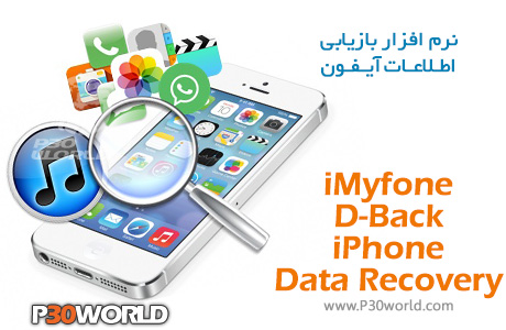 iMyfone-D-Back-iPhone-Data-Recovery