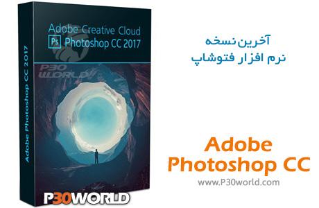 Adobe-Photoshop-CC-2017-18