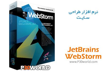 دانلود JetBrains WebStorm 2017.2 Build 172.3317.70 – نرم افزار طراحی سایت ، ویرایشگر و کد نویسی HTML ، CSS و Javascript