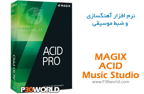 MAGIX-ACID-Music-Studio