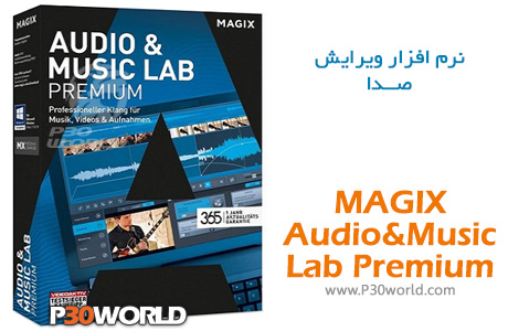 MAGIX-Audio-Music-Lab-2017-Premium