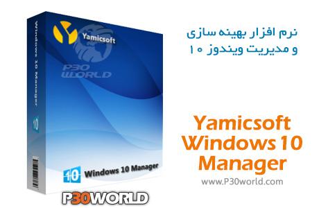 Yamicsoft-Windows-10-Manager.