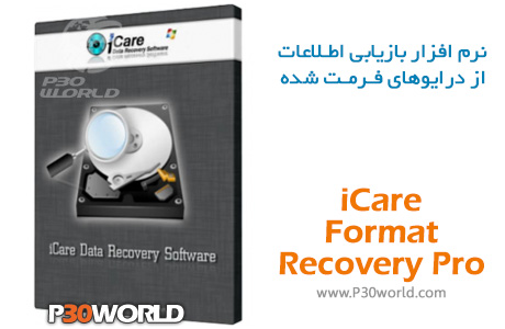 iCare-Format-Recovery-Pro