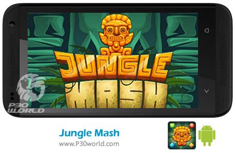 دانلود Jungle Mash v1.0.3.1 – بازی جنگل پر هرج و مرج برای اندروید