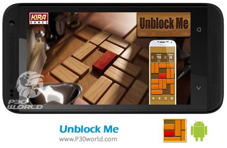 دانلود Unblock Me v1.6.0.3 – بازی مرا آنبلاک کن برای اندروید
