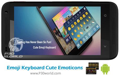 دانلود Emoji Keyboard Cute Emoticons Premium v1.5.6.0 – نرم افزار کیبورد شکلک دار برای اندروید