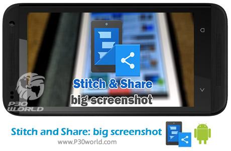 دانلود Stitch and Share: big screenshot v2.1.3 – نرم افزار گرفتن اسکرین شات تمام صفحه و بلند برای اندروید