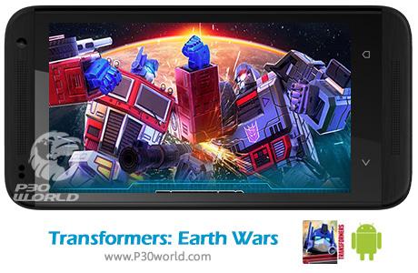دانلود Transformers: Earth Wars v1.53.0.19582 – بازی تبدیل شوندگان: جنگ های زمینی برای اندروید
