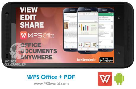 دانلود WPS Office + PDF v10.7.2 – نرم افزار اجرای فایل های آفیس در اندروید
