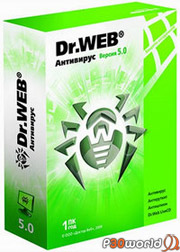 نابودی ویروس ها در محیط خط فرمان توسط Dr Web AntiVirus CommandLine Scanner v5.0.0905070