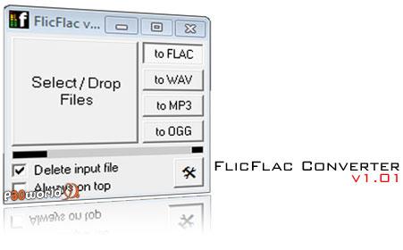 دانلود FlicFlac Converter v1.01 – مبدیل کم حجم و سریع فایل های صوتی
