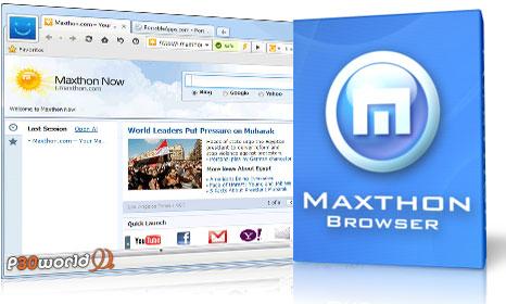 دانلود Maxthon v3.1.7.1000 – مرورگری قدرتمند برای وبگردی با امکانات متعدد