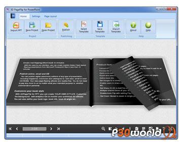 دانلود 3D PageFlip for PowerPoint v2.0 – نرم افزار تبدیل پروژه های پاورپوینت به کتاب های قابل ورق خوردن فلش سه بعدی