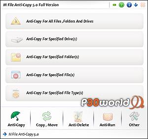 دانلود M File Anti-Copy 5.2 – نرم افزار جلوگیری از کپی ، نصب و اجرای فایل های مهم شما