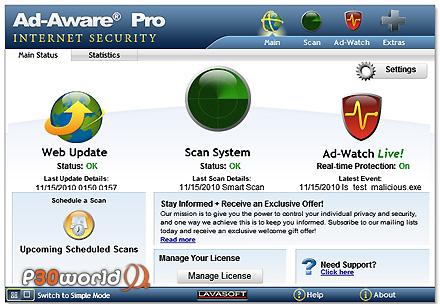 دانلود Ad-Aware Internet Security Pro 10.0.138.2879 Multilingual –  نرم افزار آنتی ویروس ، آنتی اسپایور
