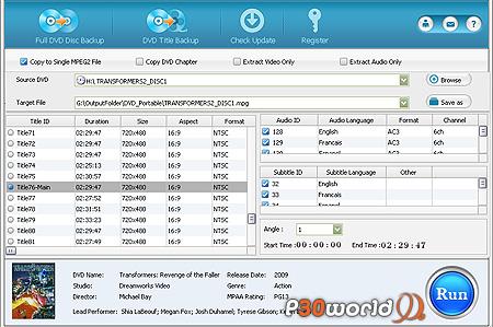 دانلود BDlot DVD Clone Ultimate 3.1.2.0 Build 20120208 – نرم افزار حرفه ای کپی دی وی دی
