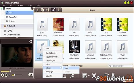 دانلود 4Media iPad Max v5.2.3.20120412 – نرم افزار تبدیل فایل های رسانه ای برای دستگاه های آیپاد